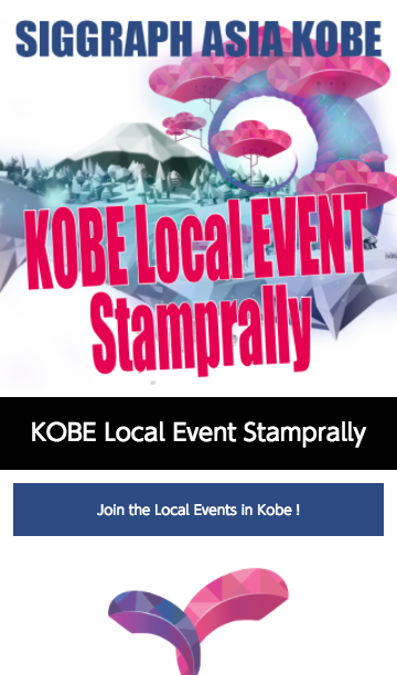 KOBE Local Event Stamprally