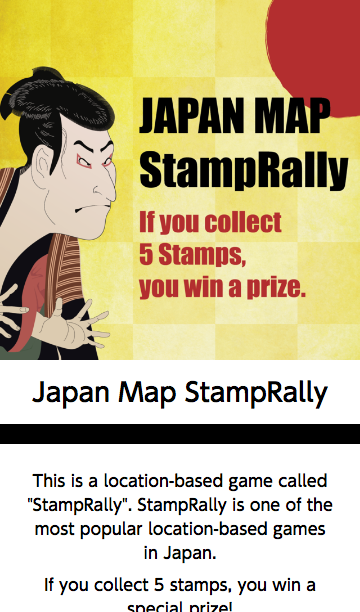 MEET JAPAN StampRally